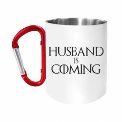 """Кружка с ручкой """"карабин"""" Husband is coming"""