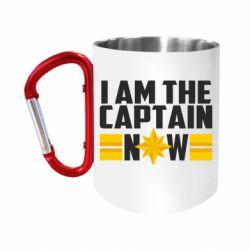 Кружка з ручкою-карабіном I am captain now