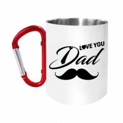 Кружка з ручкою-карабіном I Love Dad