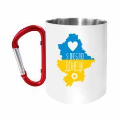 "Кружка с ручкой ""карабин"" I love Donetsk, Ukraine"