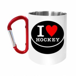 Кружка з ручкою-карабіном I love hockey