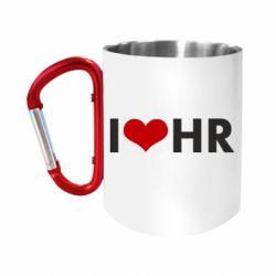 """Кружка с ручкой """"карабин"""" I love HR"""