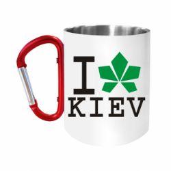 Кружка з ручкою-карабіном I love Kiev - з листком