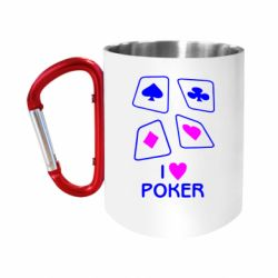 Кружка з ручкою-карабіном I love poker