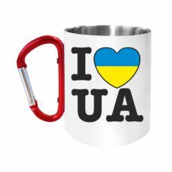 """Кружка с ручкой """"карабин"""" I love UA"""