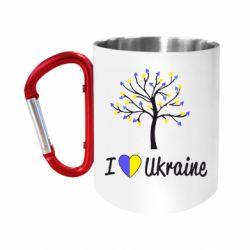 """Кружка с ручкой """"карабин"""" I love Ukraine дерево"""