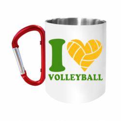Кружка з ручкою-карабіном I love volleyball