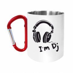 """Кружка с ручкой """"карабин"""" I'm DJ"""
