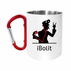 """Кружка с ручкой """"карабин"""" iBolit"""