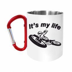 Кружка з ручкою-карабіном it's my moto life