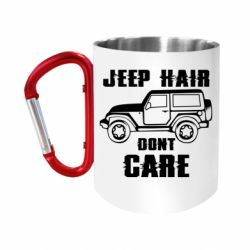 Кружка з ручкою-карабіном Jeep hair don't care