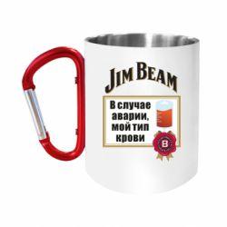 Кружка з ручкою-карабіном Jim beam accident