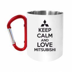"""Кружка с ручкой """"карабин"""" Keep calm an love mitsubishi"""