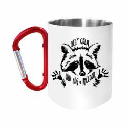 Кружка з ручкою-карабіном Keep calm and hug a raccoon