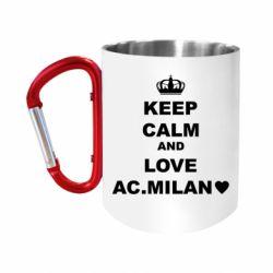 Кружка з ручкою-карабіном Keep calm and love AC Milan