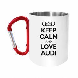 """Кружка с ручкой """"карабин"""" Keep Calm and Love Audi"""