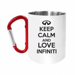 "Кружка с ручкой ""карабин"" KEEP CALM and LOVE INFINITI"