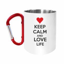 "Кружка с ручкой ""карабин"" KEEP CALM and LOVE LIFE"