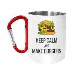 "Кружка с ручкой ""карабин"" Keep calm and make burger"
