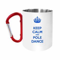 Кружка з ручкою-карабіном KEEP CALM and pole dance