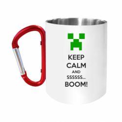 """Кружка с ручкой """"карабин"""" Keep calm and ssssssss...BOOM!"""