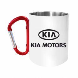 Кружка з ручкою-карабіном Kia Logo