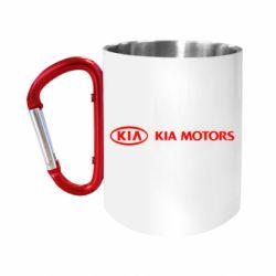 "Кружка с ручкой ""карабин"" Kia Motors Logo"