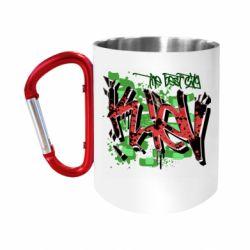 "Кружка с ручкой ""карабин"" Kiev graffiti"