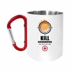 Кружка з ручкою-карабіном Kill coronavirus the doctor will help