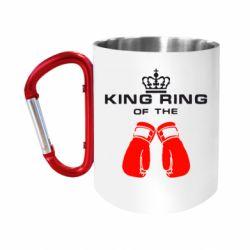 Кружка з ручкою-карабіном King Ring