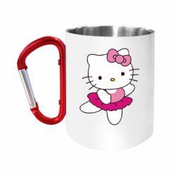 "Кружка с ручкой ""карабин"" Kitty балярина"