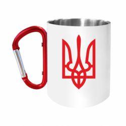 """Кружка с ручкой """"карабин"""" Класичний герб України"""