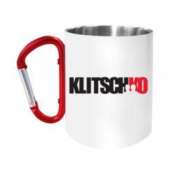 Кружка з ручкою-карабіном Klitschko