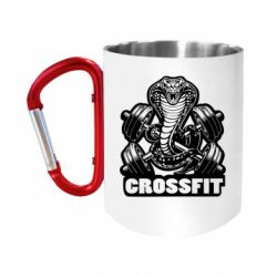 Кружка з ручкою-карабіном Кобра CrossFit