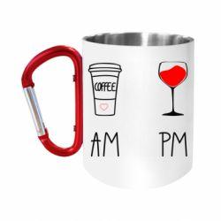 Кружка з ручкою-карабіном Кофе и бокал с вином