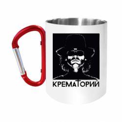 """Кружка с ручкой """"карабин"""" Крематорий Летов"""