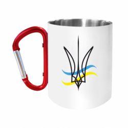 Кружка з ручкою-карабіном Кумедний герб України