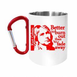 """Кружка с ручкой """"карабин"""" Kurt Cobain"""