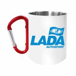 """Кружка с ручкой """"карабин"""" Lada Autosport"""