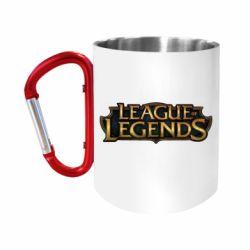 """Кружка с ручкой """"карабин"""" League of legends logo"""