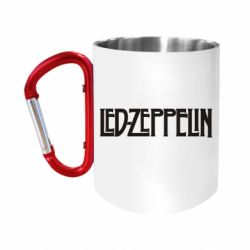 Кружка з ручкою-карабіном Led Zeppelin