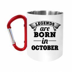 "Кружка с ручкой ""карабин"" Legends are born in October"