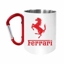 "Кружка с ручкой ""карабин"" логотип Ferrari"