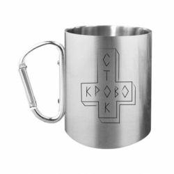 """Кружка с ручкой """"карабин"""" Логотип Кровостока"""