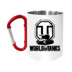"Кружка с ручкой ""карабин"" Логотип World Of Tanks"