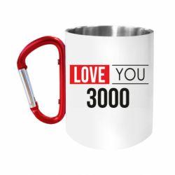 """Кружка с ручкой """"карабин"""" Love 300"""
