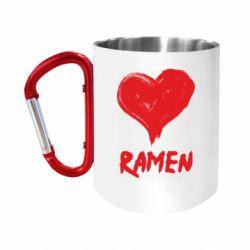 Кружка з ручкою-карабіном Love ramen