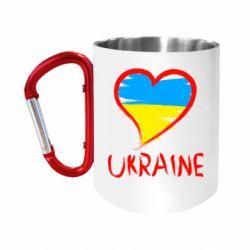 Кружка з ручкою-карабіном Love Ukraine