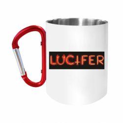 Кружка з ручкою-карабіном Lucifer