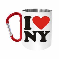 Кружка з ручкою-карабіном Люблю Нью Йорк